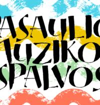 Pasaulio muzikos spalvos | Šiaulių kultūros centras