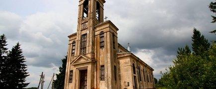 PALENDRIAI DAWN GATE ST. PUBLIC ORATORIO OF THE VIRGIN MARY