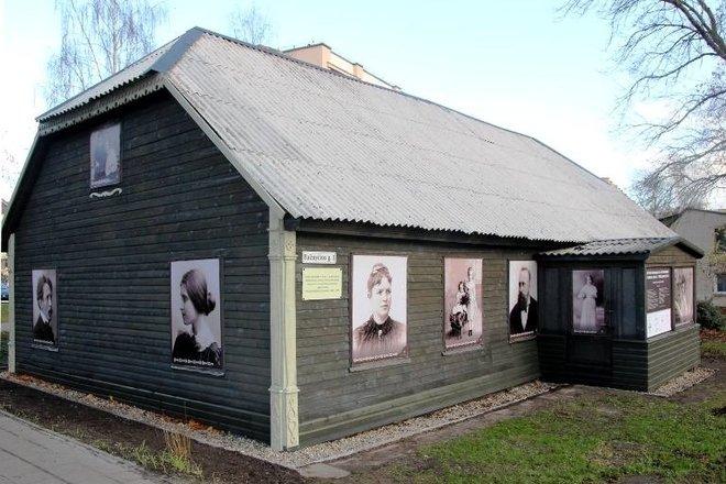 THE BIRTHPLACE-EXPOSITION OF SOFIA KYMANTAITĖ-ČIURLIONIENĖ