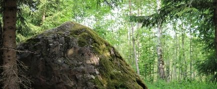 VALATKONI STONE IS ALSO REFERRED TO AS THE ANGEL STONE