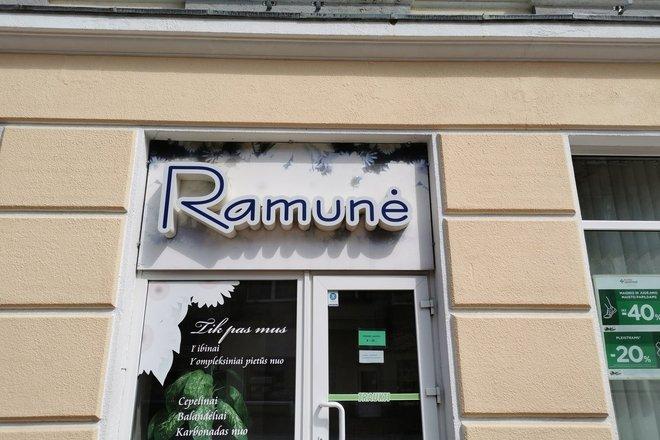 RAMUNĖ