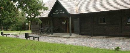 MUSEUM OF LANDSCAPE OF UZVENTIS
