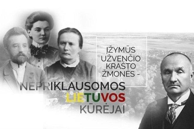 """ĮŽYMŪS UŽVENČIO KRAŠTO ŽMONĖS"""" - NEPRIKLAUSOMOS LIETUVOS KŪRĖJAI"""""""