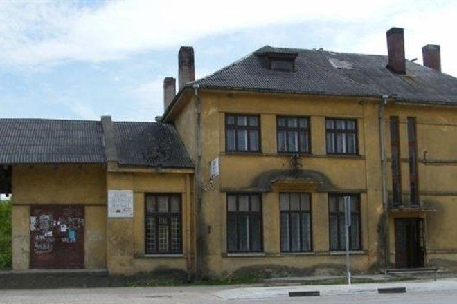PETRASIUNAI RAILWAY MUSEUM