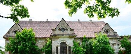 HOMESTEAD  OF ŠIAULĖNAI MANOR